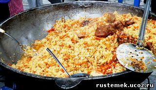 Как приготовить из филе индейки с рисом в мультиварке